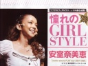Oricon Style (March)