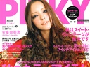 Pinky (September)