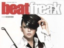 Beat Freak (June)
