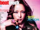 Beat Freak (August)