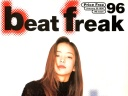 Beat Freak (January)