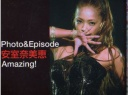 2009 - Photo & Episode Amuro Namie Amazing