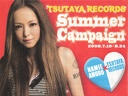Tsutaya Records