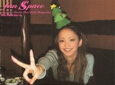 Fan Space vol.14 (2006-03)