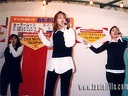 1993-11 - Lotte Super Monkey's Festival