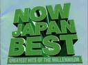 1999 - Now Japan Best - Greatest hits of the millennium