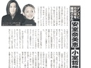 Sunday Mainichi (December)