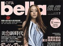 Citta Bella (July)