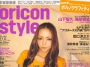 Oricon Style (July)